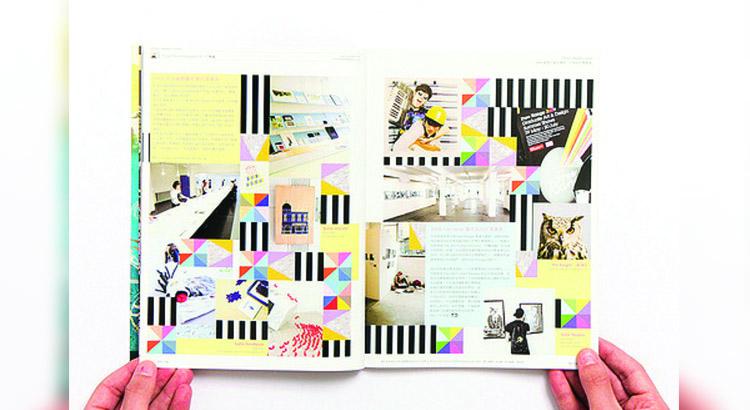 Quali sono i magazine di design più autorevoli